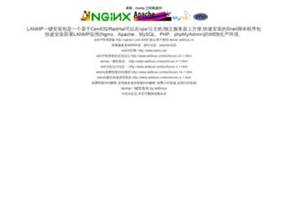 sgbars.com screenshot
