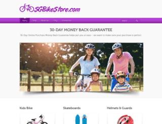 sgbikestore.com screenshot