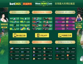 sgblo.com screenshot