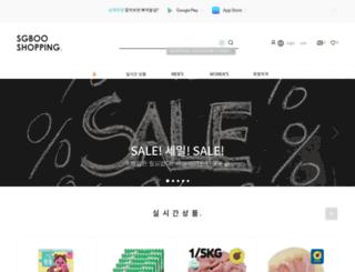 sgboo.com screenshot