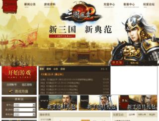 sgfy2.ichengzi.com screenshot