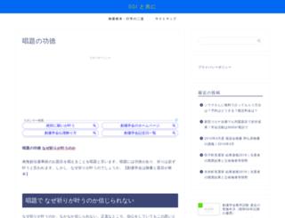 sgi.cyclehope.com screenshot