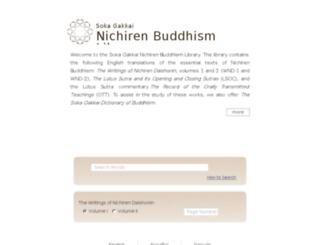 sgilibrary.org screenshot