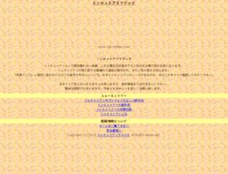 sgk-rehber.com screenshot