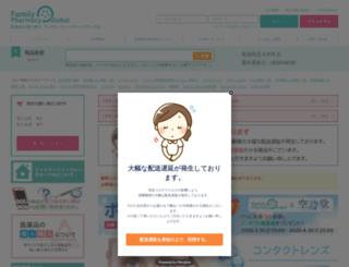 sgm.mimaki-family.com screenshot