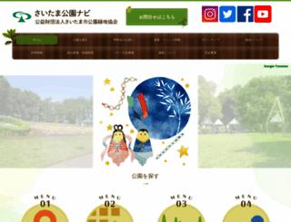 sgp.or.jp screenshot