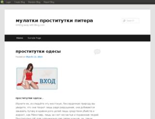 sgrqoz.blog.com screenshot