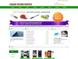 sgs86.com screenshot