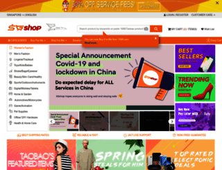 sgshop.com screenshot