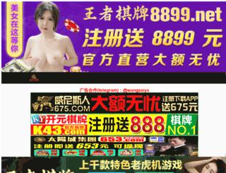 sgsmallbiz.com screenshot
