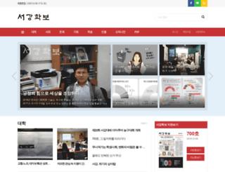 sgunews.com screenshot