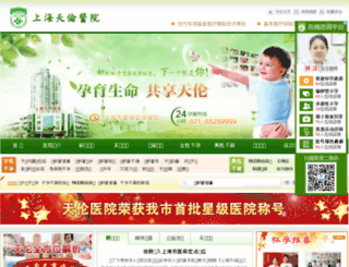 sh-byby.org screenshot