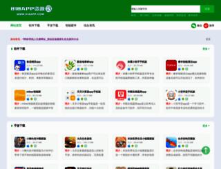 sh-cnpc.com screenshot