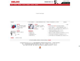 sh-delixi.com screenshot