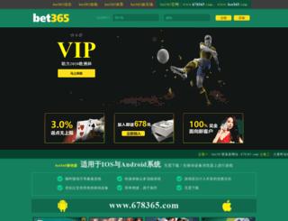 sh-klzq.com screenshot