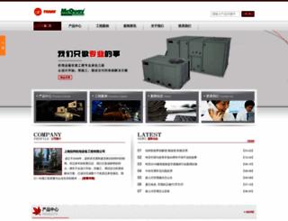 sh-luck.com screenshot