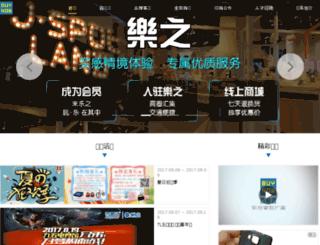 sh-meiluo.buynow.com.cn screenshot
