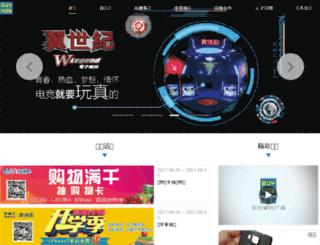 sh-pudong.buynow.com.cn screenshot