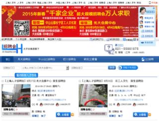 sh-rencaishichang.com screenshot