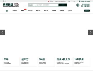 sh.dyrs.com.cn screenshot