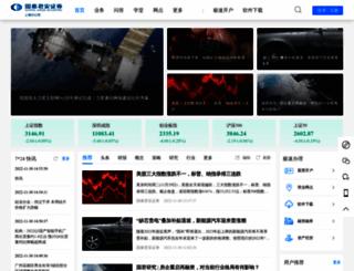 sh.gtja.com screenshot