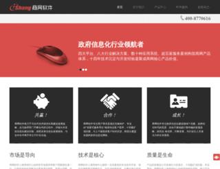 sh.ishang.net screenshot