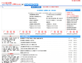 sh.lesson9.com screenshot