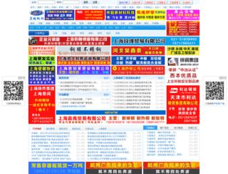 sh.lgmi.com screenshot