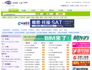 sh.pxto.com.cn screenshot