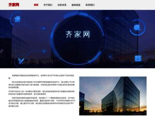 sh.shtuangou.com screenshot