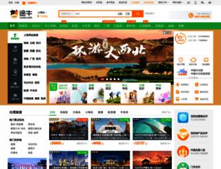 sh.tuniu.com screenshot