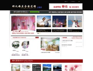 sh.xa999.com screenshot
