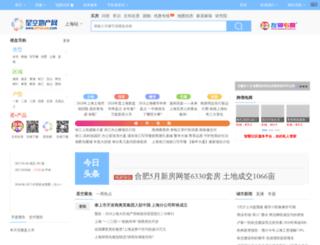 sh.xkhouse.com screenshot