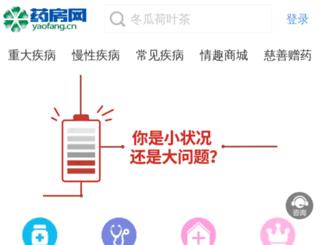 sh.yaofang.cn screenshot