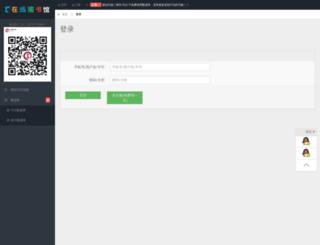 sh.zxtsg.com screenshot
