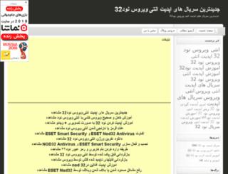 sh00089.blogsky.com screenshot