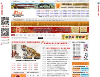 sh1122.com screenshot