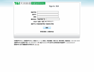 sh4.call400.net screenshot