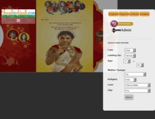 shaadinshaadi.com screenshot