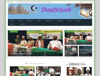 shaaficiyah.com screenshot