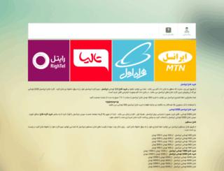 shaarzh.ir screenshot