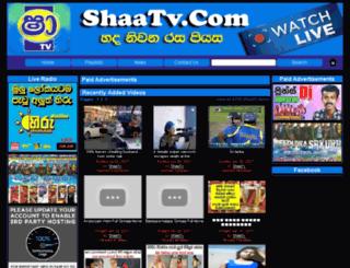 shaatv.com screenshot