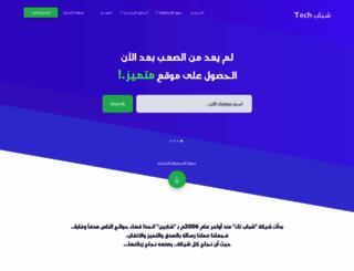 shabab-sy.com screenshot