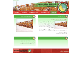 shababalkhaleej.net screenshot