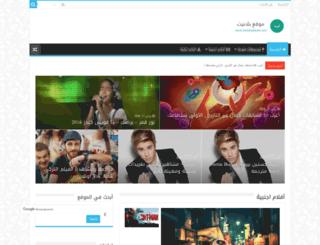shabakaplanet.eb2a.com screenshot