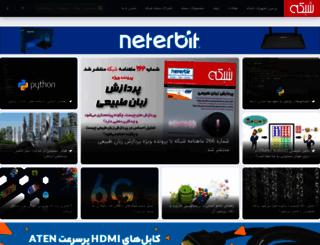shabakeh-mag.com screenshot