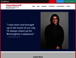 shabanamahmood.org screenshot