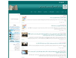 shabaneh.tums.ac.ir screenshot