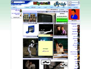 shabanh.miyanali.com screenshot