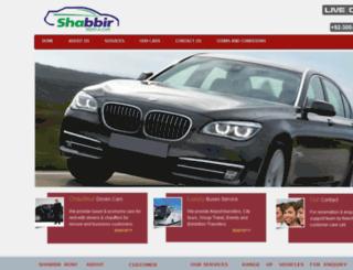 shabbirrentacar.com screenshot